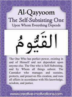 The 99 Countdown-- Day 52: Al Qayyoom. Follow on Facebook: http://on.fb.me/O4NQE7 --or-- http://on.fb.me/1hZhhCF