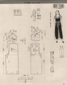 giftjap.info - Интернет-магазин | Japanese book and magazine handicrafts - Lady Boutique 2017-08