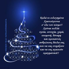 Christmas Wishes, Merry Christmas, Greek Quotes, Movie Quotes, Happy New Year, Inspirational Quotes, Seasons, Cards, Avon