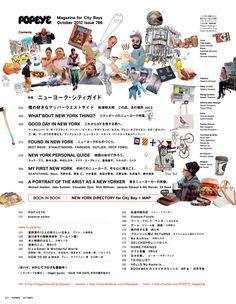 Newspaper Design Layout, Layout Design, Poster Layout, Book Layout, Booklet Design, Magazine Editorial, Magazine Design, Visual Identity, Editorial Design