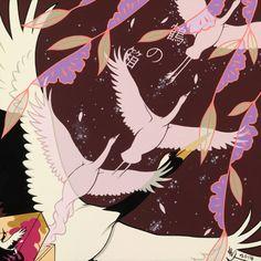 鶴の箱/TSURU NO HAKO (Crane Box) by Yumiko Kayukawa