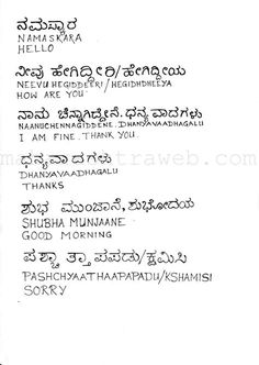 10 Best Our Kids Learning Kannada images in 2013 | Kids learning