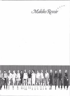 Makiko Revoir 2007 Hardcover in Slipcase