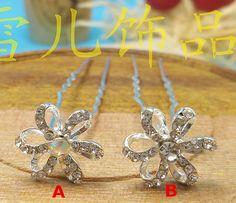 10 unids Seis adornos de metal imitación de ladrillo sale del anillo de moda Nupcial Pernos de Pelo de Las Mujeres y las niñas de la boda Joyería Del Pelo H-290