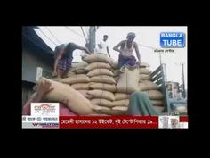 CTG Bangla News 30 October 2016 On Channel 24   We provide daily Bangla News Bangla Talk Show Bangla TV program Bangla Natok Bangla song sports sports news cricket match cricket football football match Bangla Telefilm Bangla crime program Bangla TV Program and others Bangla videos . Subscribe here to get all videos : https://www.youtube.com/c/BanglaTubevideos?sub_confirmation=1 Youtube - http://youtube.com/c/BanglaTubevideos Google Page - http://ift.tt/2dzuaZl Facebook…