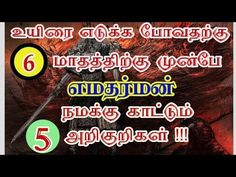 Hindu Rituals, Excercise, Parallel Universe, Make It Yourself, Youtube, Android, Health, Quotes, Ejercicio