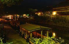 Katsura-Gawa River in Arashiyama / 桂川(嵐山)
