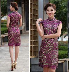 Purple lace green lined short modern qipao cheongsam dress