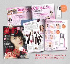美的 BITEKI Japanese Fashion Magazine features HABA Squalane on December 2016 issue. Squalane in the skin is lost as we age, causing fine lines and wrinkles to appear. Squalane naturally replaces this lost moisture leading to smoother, finer skin.
