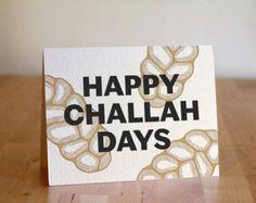 "Letterpress ""Happy Challah Days"" Hannukah Holiday Cards"