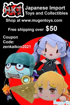 We are a direct importer of Japanese Anime, toys and collectibles. Japanese Imports, Anime Toys, Exhibit, Coupon Codes, Coding, Free Shipping, Programming