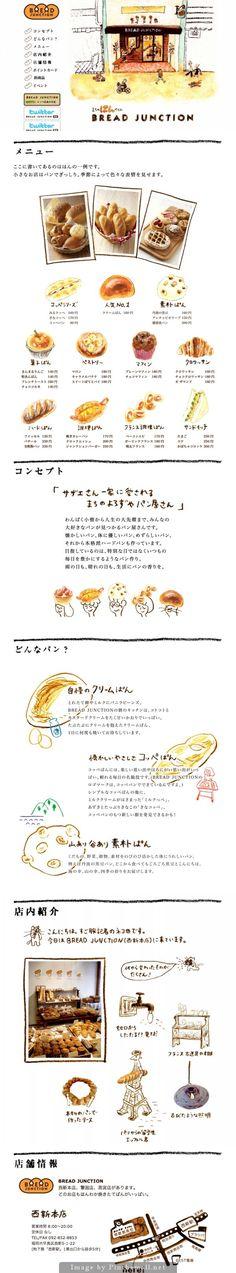 bread-junction
