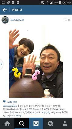 Misaeng: Kim Dae Myun's birthday?