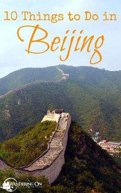 Pin it - 10 Things to do in Beijing