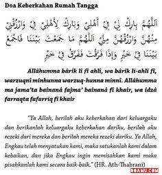 Pray Quotes, Quran Quotes Love, New Quotes, Family Quotes, Inspirational Quotes, Reminder Quotes, Self Reminder, Prayer Verses, Quran Verses