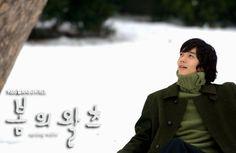 Seo Doyoung in Spring Waltz #봄의왈츠 #서도영