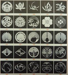 The Elements of Japanese Design, Dower via Ley Lines