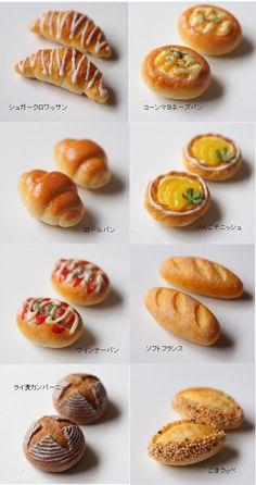 パンいっぱい by SWEETS BASKET