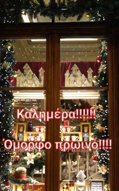 Christmas Wreaths, Windows, Holiday Decor, Home Decor, Noel, Decoration Home, Room Decor, Home Interior Design, Ramen