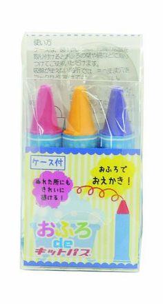 日本理化学 おふろdeキットパス3色入り KF-2 日本理化学, http://www.amazon.co.jp/dp/B007JQFMMO/ref=cm_sw_r_pi_dp_X0vEtb076YDBJ