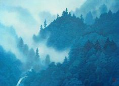 Clouds Rising in the Mountains, lithograph by Kaii HIGASHIYAMA Japanese Mountains, Forest Creatures, Mountain Paintings, Japanese Painting, Painting Patterns, Beautiful Artwork, Design Art, Scenery, Japanese Screen