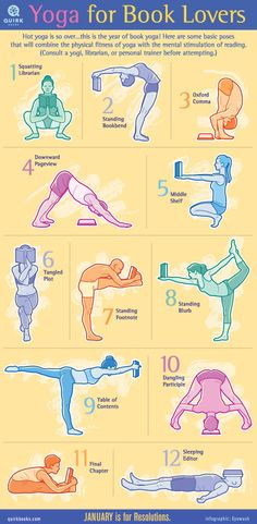 Yoga for Book Lovers! | Quirk Books : Publishers & Seekers of All Things Awesome