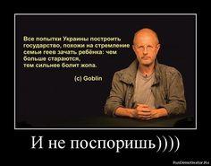 И не поспоришь))))