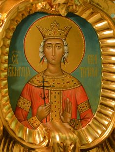 Byzantine Icons, Alexandria, Angels, Princess Zelda, God, Fictional Characters, Crowns, Dios, Fantasy Characters