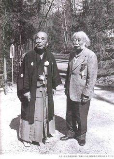 Arakawa and Tokuro. Japanese Potters.
