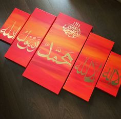 Calligraphy Doodles, Arabic Calligraphy Art, Arabic Art, Calligraphy Alphabet, Arabic Decor, Islamic Decor, Islamic Wall Art, Celtic Art, Celtic Dragon