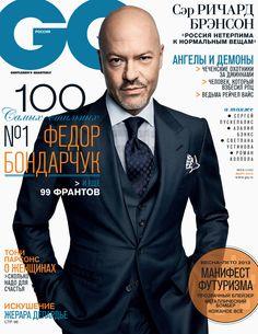 мужской журнал GQ: 14 тыс изображений найдено в Яндекс.Картинках