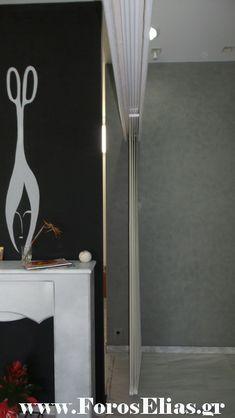 ΦΟΡΟΣ ΗΛΙΑΣ :: Κρεμαστά διαχωριστικά πάνελ κομμωτηρίων :: Oversized Mirror, Curtains, Furniture, Home Decor, Blinds, Decoration Home, Room Decor, Home Furnishings, Draping