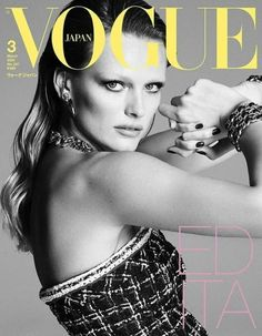 Vogue Japan March 2020 covers by Luigi & Iango - fashionotography Milan Fashion Weeks, New York Fashion, World Of Fashion, Fashion News, London Fashion, Vogue Magazine Covers, Vogue Covers, J Collection, Edita Vilkeviciute