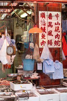 At the fish market in Hong Kong The Fish Market, China Hong Kong, Environment Concept, Chinese Restaurant, Japan, Street Photography, Croatia Travel, Italy Travel, Bangkok Thailand