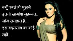Every India Shayari Images : Romantic Bollywood Shayari Images 2017