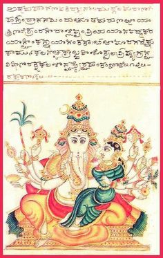 Ganesha in his form as Mahāganapati with a shakti. From the Sritattvanidhi century). Consorts of Ganesha - Wikipedia