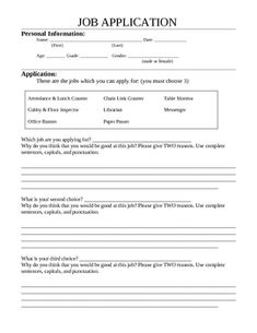 CLASSROOM JOB APPLICATION   INTERMEDIATE   TeachersPayTeachers.com