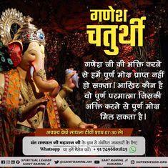 Ganesha Tattoo, Ganesha Art, Lord Ganesha, Ganpati Visarjan, Ganpati Bappa, Believe In God Quotes, Meant To Be Quotes, Ganesh Jayanti, Ganesh Chaturthi Quotes