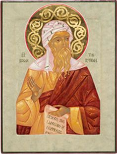 St. Issac the Syrian
