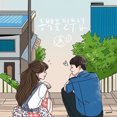 Love Cartoon Couple, Cute Couple Comics, Chibi Couple, Cute Couple Art, Cute Cartoon Wallpapers, Cute Wallpaper Backgrounds, Couple Illustration, Illustration Art, Couple Drawings