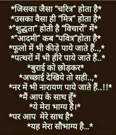 Osho Quotes Love, Motivational Picture Quotes, Durga Images, Math, Life, Math Resources, Early Math, Mathematics
