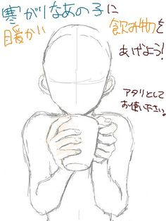 A good anime design to use when drawing... http://xn--80aapluetq5f.xn--p1acf/2017/01/12/a-good-anime-design-to-use-when-drawing/