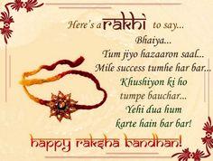 Raksha+Bandhan+Images+2016+%285%29.png (607×458)