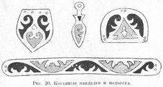 rudenko-si-nm-1949-r30.jpg (1157×620)