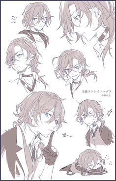 🌹[Funny chats and pictures Soukoku]🌹 - Chapter! Stray Dogs Anime, Bongou Stray Dogs, Character Art, Character Design, Funny Chat, Chuuya Nakahara, Anime Drawings Sketches, Estilo Anime, Arte Horror