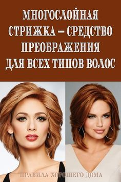 Wedding Hats, Older Women, Best Makeup Products, Beauty Hacks, Hair Makeup, Hair Cuts, Hair Beauty, Make Up, Hairstyle