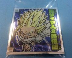 Dragon Ball super warrior seal wafer 2  Super Saiyan Son Gohan  Japan Akiba F/S