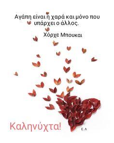 Greek Quotes, Inspiration Quotes, Inspiring Quotes, Inspire Quotes, Inspirational Quotes