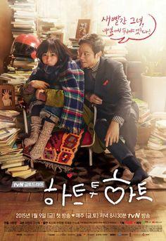 Heart to Heart (하트 투 하트) Korean - Drama - Starring: Choi Kang Hee, Chun Jung Myung, Lee Jae Yoon and Ahn So Hee Korean Drama Series, Drama Tv Series, Series Movies, Film Movie, Korean Drama Online, Watch Korean Drama, Kdrama, Best Kissing Scenes, Recommended Korean Drama