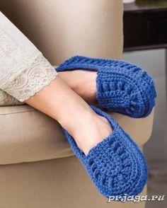 from Crochet! Presents 70 Crochet Gifts in 1 2 3 Crochet Slipper Boots, Crochet Slipper Pattern, Crochet Shoes, Crochet Slippers, Cute Slippers, Felted Slippers, Crochet Gifts, Diy Crochet, Knitting Socks